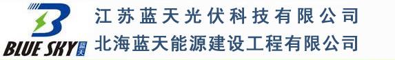 江苏雷竞技官网首页RAYBET官网下载科技有限公司-江苏布鲁斯凯能源科技有限公司的商标logo